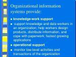 organizational information systems provide