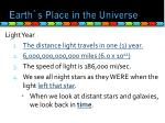 earth s place in the universe