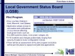 local government status board lgsb