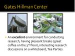 gates hillman center