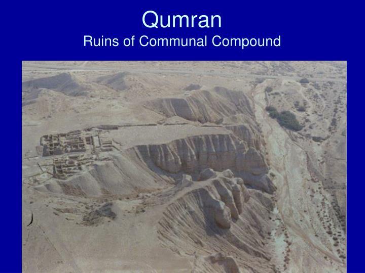 Qumran ruins of communal compound