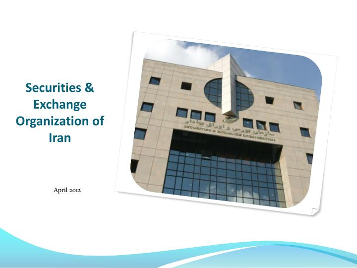 Securities & Exchange Organization of Iran