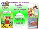 what must we do before breakfast lunch dinner supper