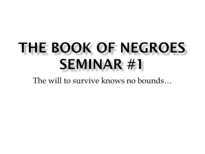 The book of negroes seminar 1
