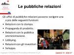 le pubbliche relazioni1