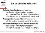 le pubbliche relazioni2