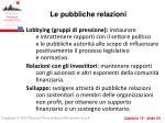 le pubbliche relazioni3