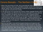 corona borealis the northern crown
