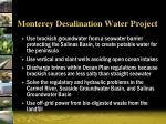 monterey desalination water project