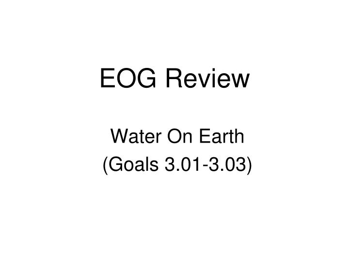 eog review n.