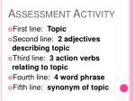 assessment activity1