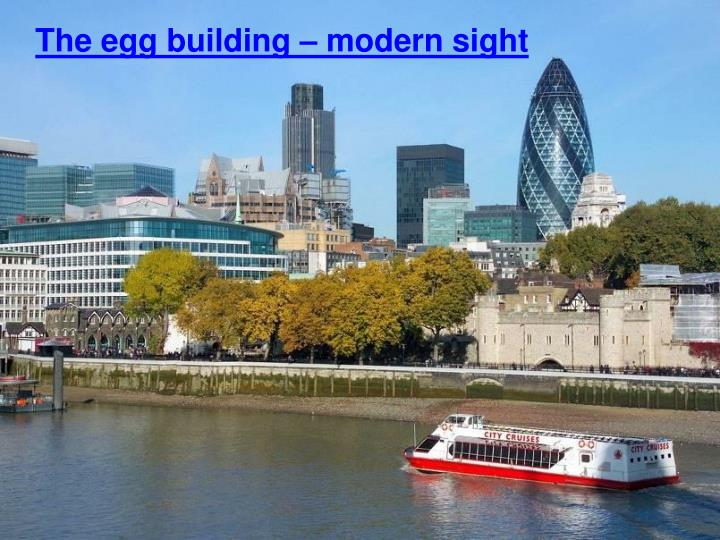 The egg building – modern sight