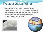 types of global winds1