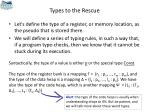 types to the rescue