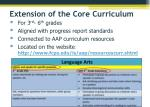extension of the core curriculum