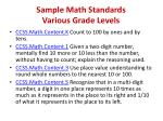 sample math standards various grade levels