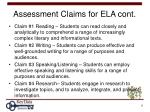 assessment claims for ela cont