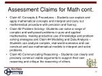 assessment claims for math cont