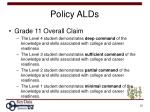 policy alds1