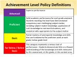 achievement level policy definitions