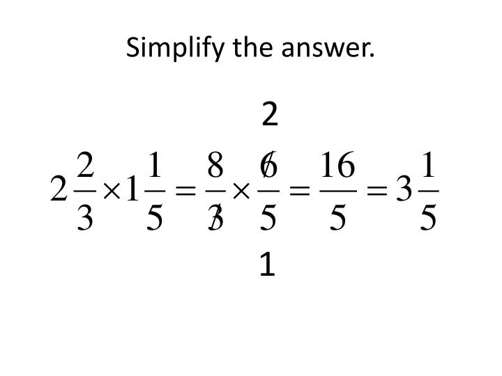 Simplify the answer.