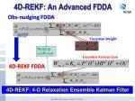 4d rekf an advanced fdda
