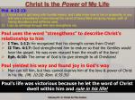 christ is the power of my life