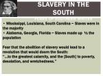 slavery in the south fears of southern whites