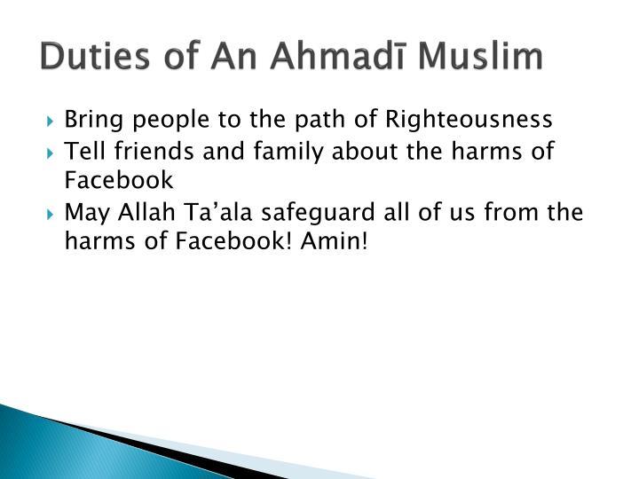 Duties of An Ahmadī Muslim