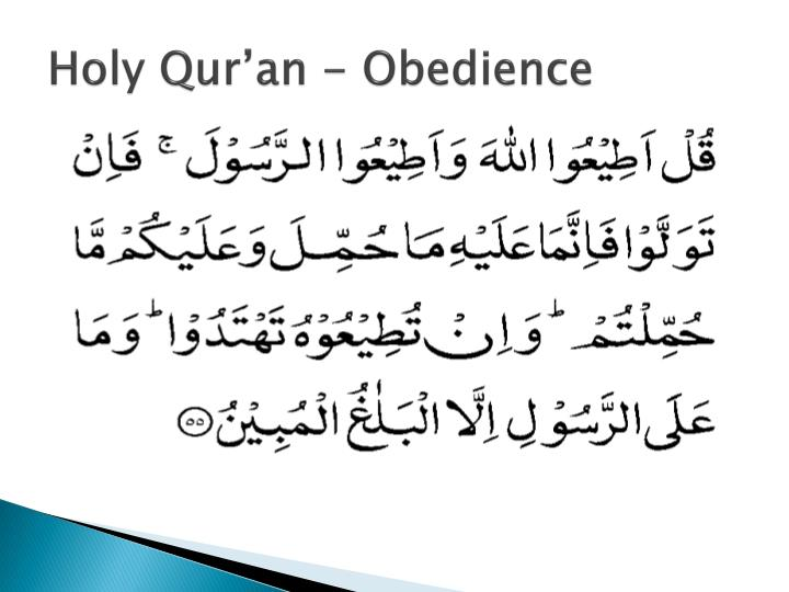 Holy qur an obedience