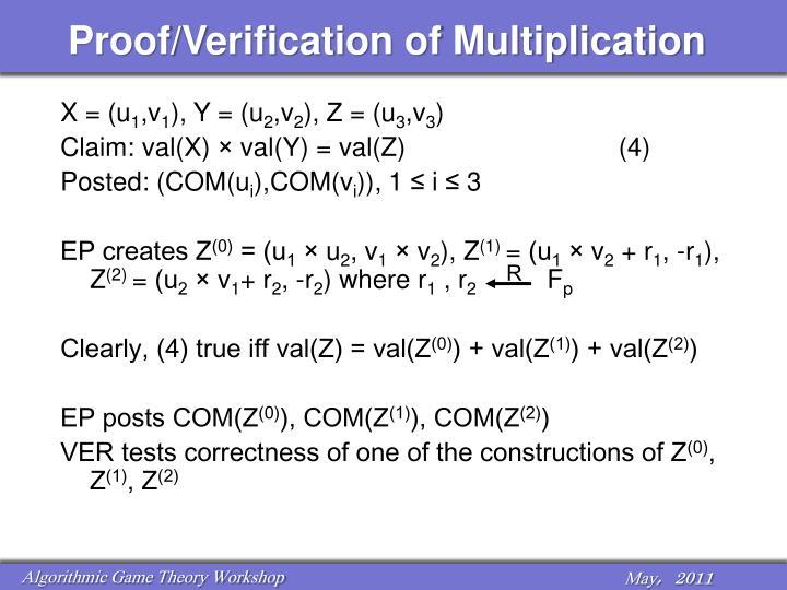 Proof/Verification of Multiplication