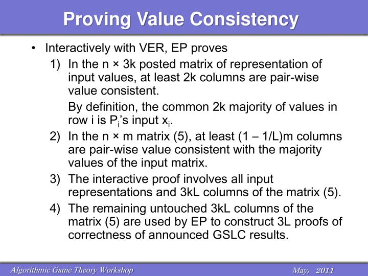 Proving Value Consistency