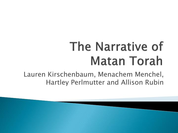 The narrative of matan torah