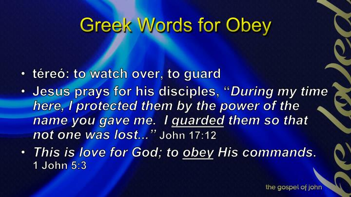 Greek Words for Obey