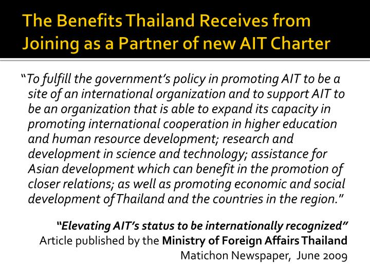 The Benefits Thailand Receives from Joining as a Partner of new AIT