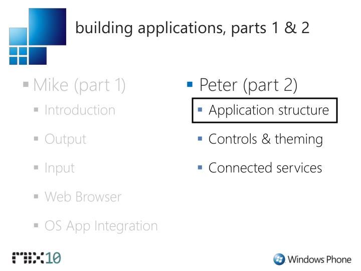 building applications, parts 1 & 2