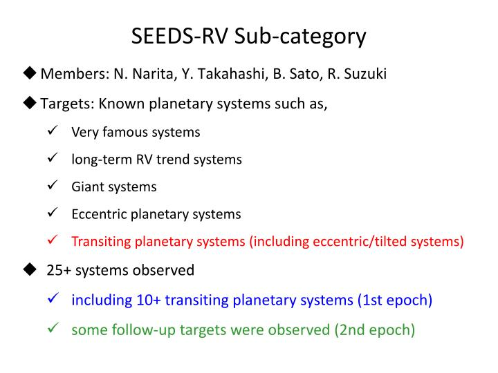 SEEDS-RV Sub-category