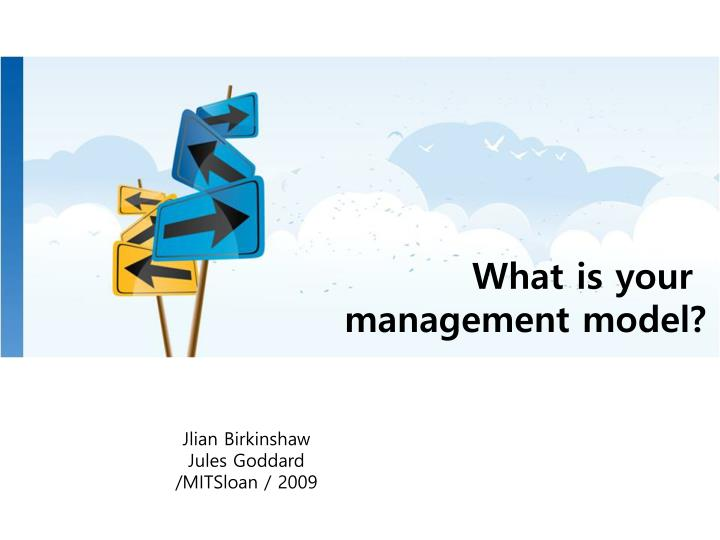 What is your management model?
