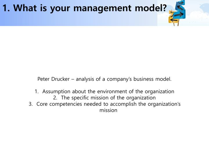 1. What is your management model?