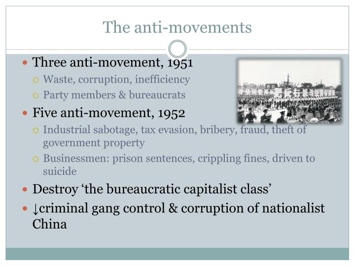 The anti movements
