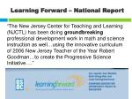 learning forward national report1