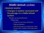 middle latitude cyclone3