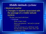 middle latitude cyclone4