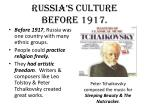 russia s culture before 1917