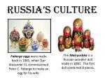 russia s culture