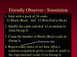 friendly observer simulation