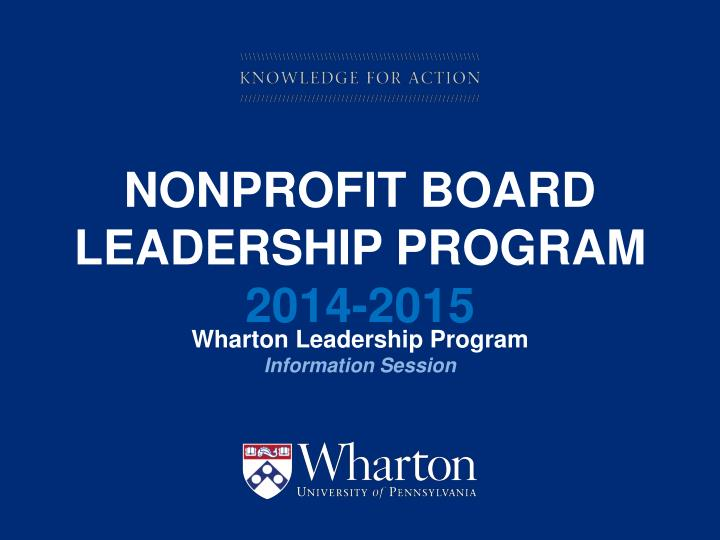 nonprofit board leadership program 2014 2015 n.