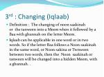 3 rd changing iqlaab