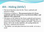 4th hiding ikhfa