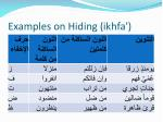 examples on hiding ikhfa2